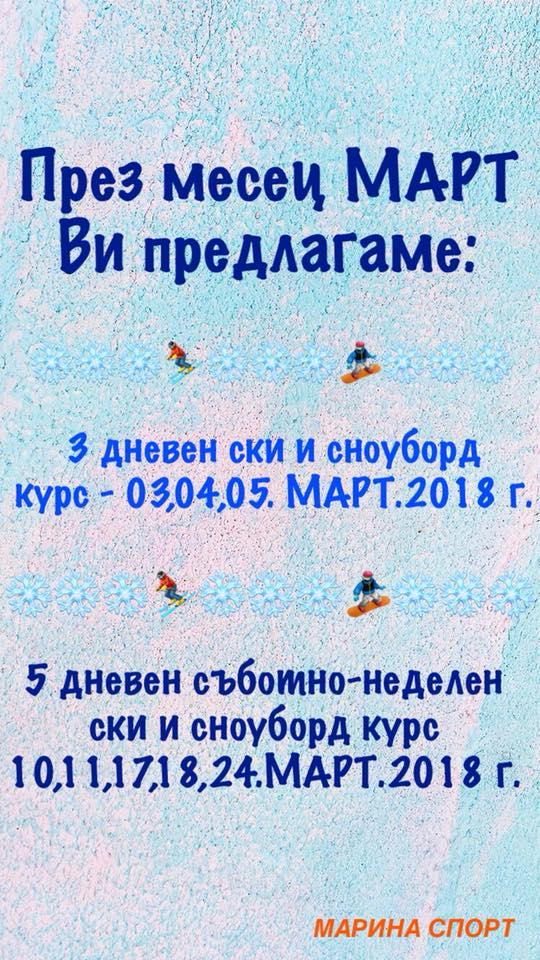 28058471_10160021529475022_7081672891748867373_n